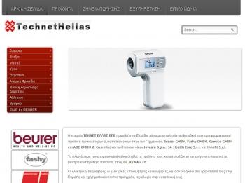 TechnetHellas